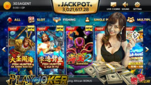 Joker Gaming Deposit Termurah Se Indonesia Hanya INDOBET303